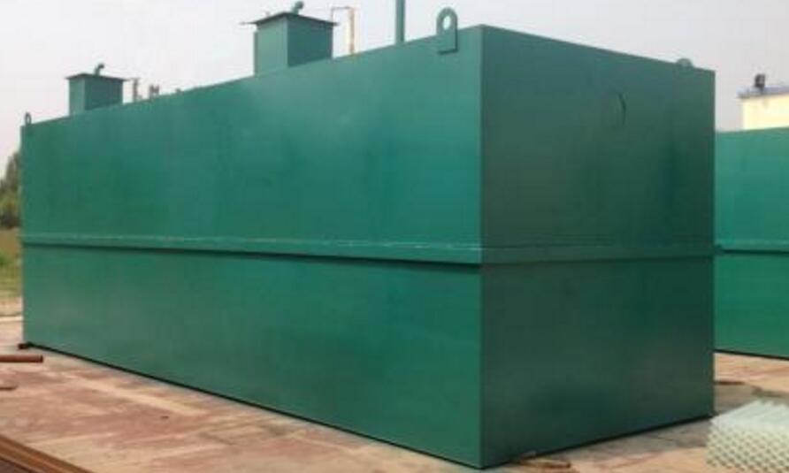 一体化污水处理设备——河南省瑞科姆环保科技有限公司